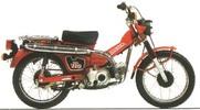 Thumbnail Honda 1983-1986 CT110 110★ Complete Workshop Service Manual