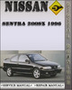 Thumbnail 1996 Nissan Sentra 200SX Factory Service Repair Manual